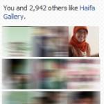 fan page box web haifagallery dan rjh ^_^