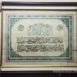 hadiah cantik dari Ibu Malika R di Kairo, ketemu juga ^^