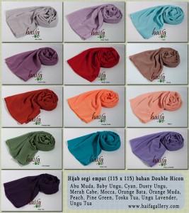 Hijab segiempat Haifa